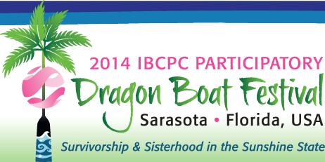 IBCPC2014